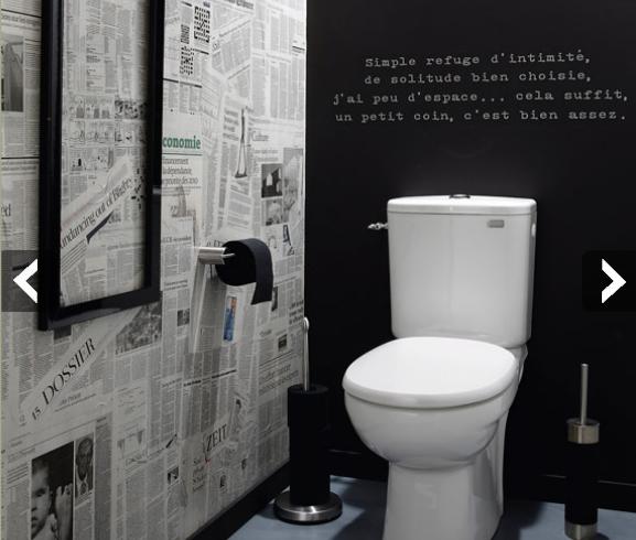 10 id es d co pour faire des toilettes une pi ce super - Idee deco toilette en gris ...