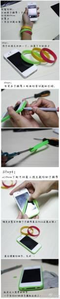 5 DIY coque téléphone