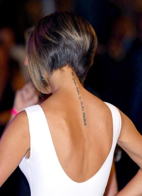 tatouages sympas et féminins dans la nuque  Astuces de filles